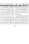Banmuang - 18 Sep 14_001