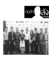 Thai-Post_2nd-Dec-13_001_mini